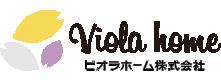 ビオラホーム株式会社スタッフブログ